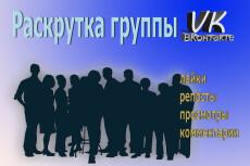 E-mail рассылка на 3000 адресатов, работающих в интернете 16 - kwork.ru