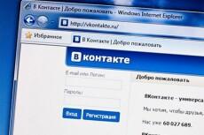 Сделаю  качественный набор текста 3 - kwork.ru