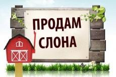 Напишу пресс-релиз и размещу на 30 площадках. Бонусом трафик 5500 чел 6 - kwork.ru