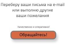 Зарегистрирую домен, настрою хостинг и установлю сайт, cms 16 - kwork.ru