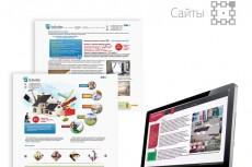 Создам макет брошюры 6 - kwork.ru