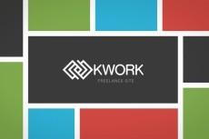Создам интро для видео на YouTube 18 - kwork.ru