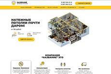 Предоставлю 5 жизнеспособных идей для вашего мобильного приложения 21 - kwork.ru