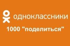 Соберу на AVITO - 1000  контактов для обзвона с любой категории 5 - kwork.ru