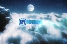 Монтаж ваших материалов для видеороликов 38 - kwork.ru