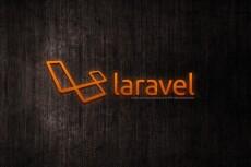 Сайт на Laravel 13 - kwork.ru