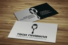 Удалю фон с картинки 9 - kwork.ru
