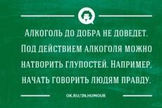 напишу качественный текст на филологическую или образовательную тематику 3 - kwork.ru