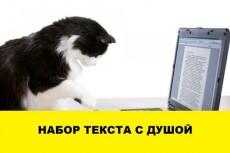 Сделаю любой сайт для вас 3 - kwork.ru