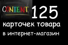 Переведу 1 час любой записи в грамотно оформленный текст 4 - kwork.ru
