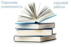 Анализ статистики сайта 5 - kwork.ru
