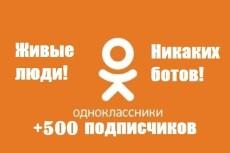 Сбор групп вконтакте 6 - kwork.ru
