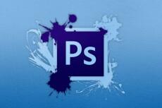 Выполню обработку любой сложности в Photoshop 3 - kwork.ru