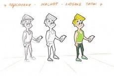 Рисунок на заказ, Дизайн персонажа 43 - kwork.ru