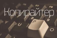 Создам стилизованные фото для постов для вашей группы или аккаунта 10 - kwork.ru
