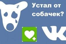 Ведение аккаунта в социальной сети Instagram 5 - kwork.ru