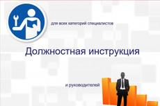 Договоры  на условиях заказчика любых форм и сложностей 12 - kwork.ru