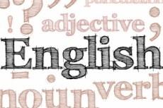 Помощь в решении контрольных и домашних заданий по английскому  языку 10 - kwork.ru