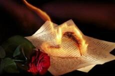 Напишу стихотворение 12 - kwork.ru