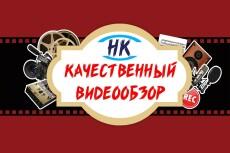 Красивый эквалайзер для вашего трека 10 - kwork.ru