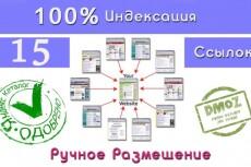 Покажу 5 ошибок по внутренней оптимизации 3 - kwork.ru