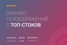 Оформлю ваше сообщество или группу ВКонтакте 4 - kwork.ru