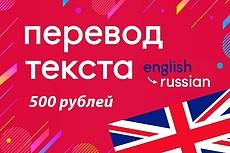 Напишу качественную статью в сфере туризма 14 - kwork.ru
