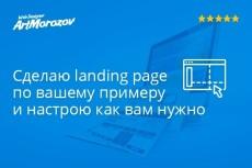 Создам и настрою сервер с индивидуальными IPv6 прокси [300шт.] 3 - kwork.ru