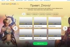 Работа с формами обратной связи 9 - kwork.ru