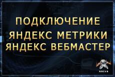 Поиск и удаление вирусов на сайтах Wordpress 7 - kwork.ru