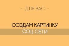 5 цитат на картинках для социальных сетей 4 - kwork.ru