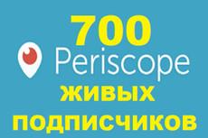 5000 просмотров одного или несколько видео в Инстаграм 43 - kwork.ru