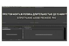 Вырежу фон на вашей фотографии 3 - kwork.ru