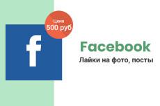 Разработаю дизайн билболдера 24 - kwork.ru