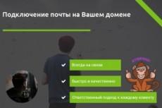 Расскажу как возвращать часть денег почти со всех покупок онлайн 6 - kwork.ru