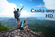 Буду рад помочь с  монтажом вашего видео 24 - kwork.ru