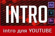 Исправление ошибок на сайте 30 - kwork.ru