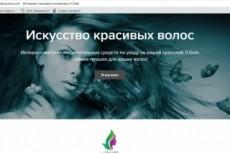 Интернет-магазин модульных картин 25 - kwork.ru
