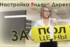 Интернет-магазин под ключ 4 - kwork.ru