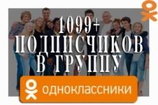 Скопирую лендинг пейдж 6 - kwork.ru