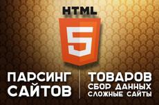 Соберу базу 2Гис и других ресурсов 34 - kwork.ru