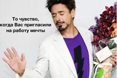 Консультирую по e-mail маркетингу 22 - kwork.ru