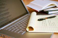 напишу статью о действительно работающих способах борьбы с целлюлитом 8 - kwork.ru