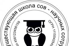 Разработаю макет для печати 30 - kwork.ru