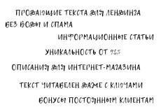 Копирование и доработка любого сайта 3 - kwork.ru