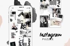 Шаблоны для Instagram 12 - kwork.ru