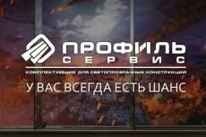 Разработка логотипа 9 - kwork.ru