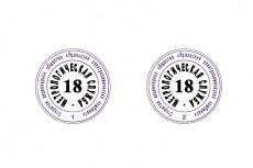 Выполню эмблемы, логотипы 10 - kwork.ru