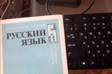 Опишу достопримечательности Карелии 6 - kwork.ru