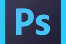 "Курс ""Моушн-дизайн в Adobe After Effects"" 9 - kwork.ru"